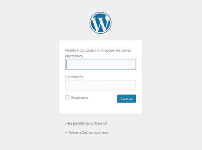 Accediendo directamente al inicio de sesión de WordPress